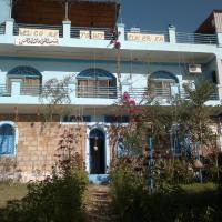 Bet El Kerem Guesthouse