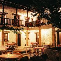 Hotel Casa de Labranza