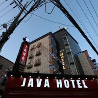 Daejeon Java Hotel
