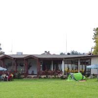 Хотел Припеците