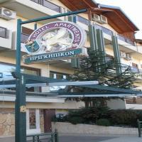 Hotel Prigipikon