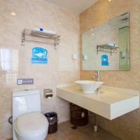 7Days Inn Guangzhou Changlong Xing He Wan