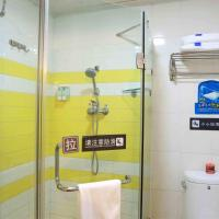 7Days Inn Jinan Jiangjun Road