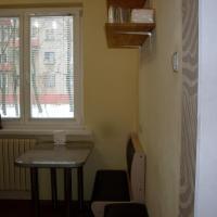 Apartment Rainis