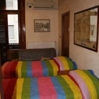 JLL Room