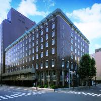 Sapporo Grand Hotel