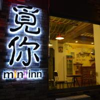 Zhangjiajie MINI Inn