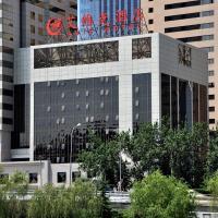 Avic Hotel Beijing