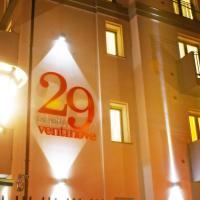 29 Cav Apartments