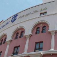Al Khozama Manazel Al Ain