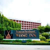 Wiang Inn Hotel(위앙 인 호텔)