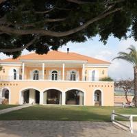 Al-Yasmine Guest House