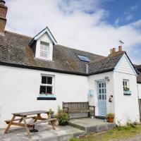 2 Tarrel Farm Cottages