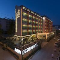 JdW Design Hotel ( A La Carte All Inclusive Hotel)