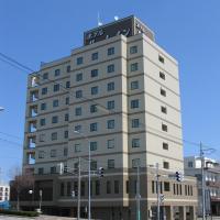 Hotel Route-Inn Abashiri Ekimae