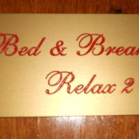 B&B Relax2