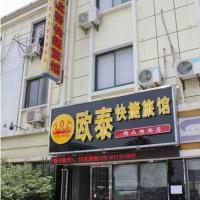 Outai Business Fast Hotel Lukou Fashion Shop