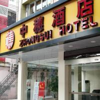 Zhongshui Hotel