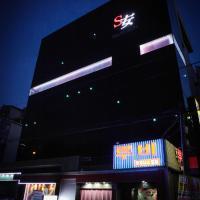 S An Hotel
