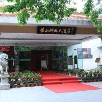 Shilin Hotel
