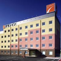Chisun Inn Marugame Zentsuji
