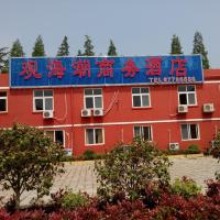 Qingdao Guanhaichao Business Hotel