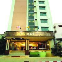 Hatyai Golden Crown Hotel