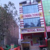 Hotel Royal Mall