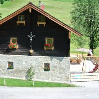 Buckelmühle