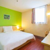 7Days Inn Shanghai Old Minhang Jiangchuan Road