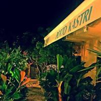 Porto Kastri Studios