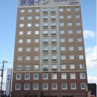 Toyoko Inn Tsukuba Express Yashio-eki Kita-guchi
