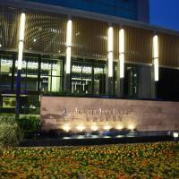 Dongguan Junyue Internation Hotel