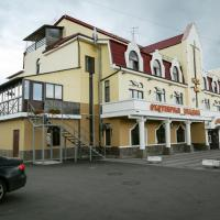 Hotel Ohotnichia Usadba