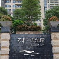 Linjiang Honeymoon Vacation Apartment