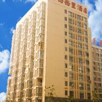 Changsha Sicily Hotel