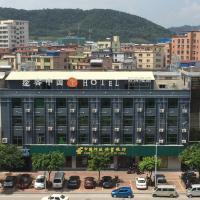 Guangzhou Tuke China Hotel