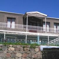 Maia's Guest House