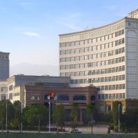 Haiyuan International Hotel