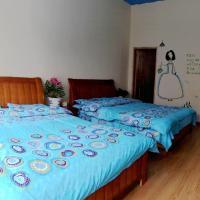 Hua Yuan Ge Hostel