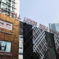 Beijing Huijiazhuba CBD Lanbao International Apartment