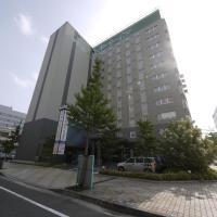 Hotel Route-Inn Saga Ekimae