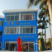 Shenzhen Xingyuewan Seaview Art Inn