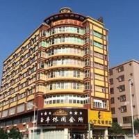 8 Inns Dongguan Dalingshan Center