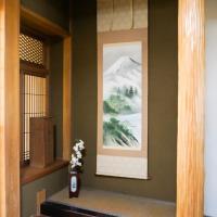 Friendly Rentals Osaka - Hagurazaki House