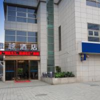 Xi'an Xiongyue Hotel