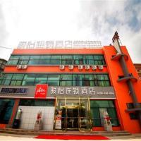 Thankyou Junyi Hotel Qingdao Agricultural University