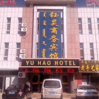 Yuhao Business Hotel