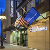 Hilton Garden Inn Chicago Downtown/North Loop