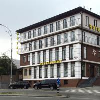 Sovskiye Prudy Hotel